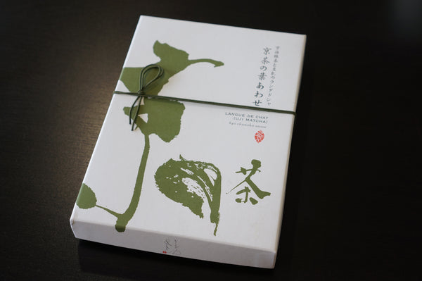Japanese matcha snacks