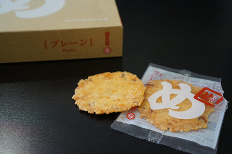 menbei japanese snack review