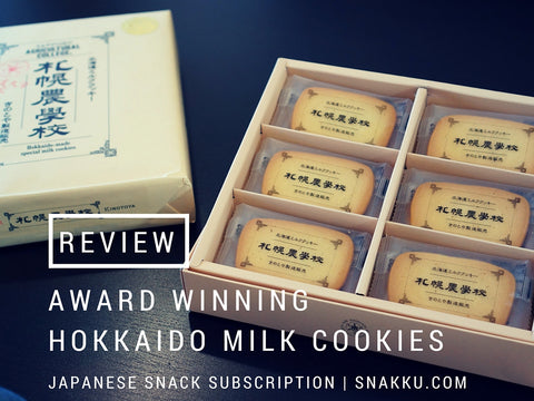 Japanese snack review kinotoya milk cookies