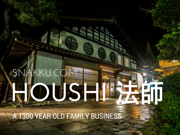 Houshi Inn Ryokan Review