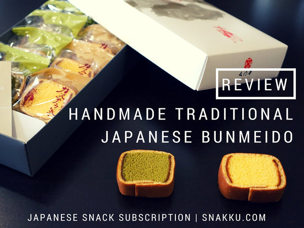 Bunmedi Castella Japanese Snack Review