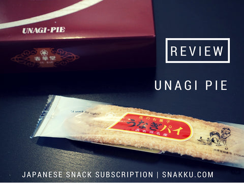unagi pie japanese snack review