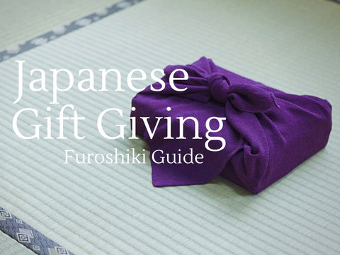 Guide to Furoshiki