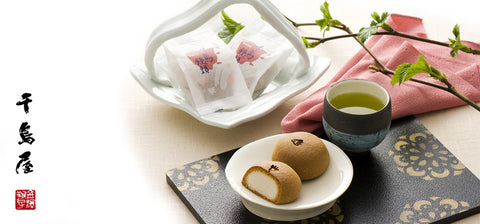 traditional Japanese snacks