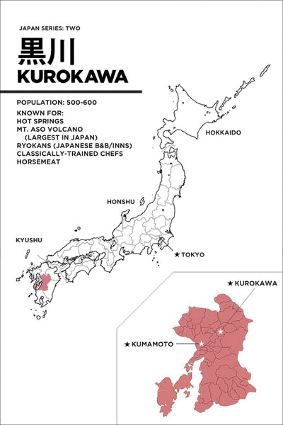 kurokawa onsen off the beaten path snakku map of japan