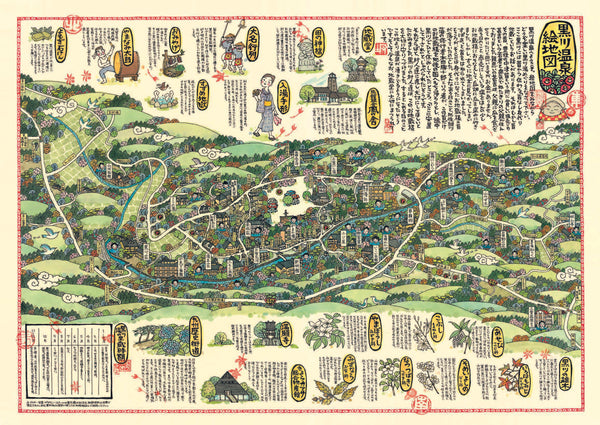 kurokawa onsen map japan off the beaten path snakku