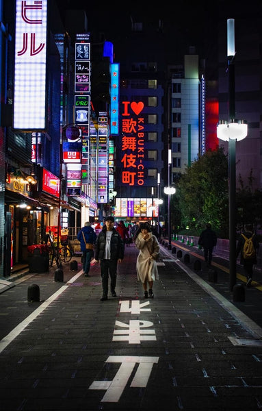 off the beaten path in tokyo