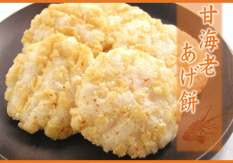 amaebi sweet shrimp senbei