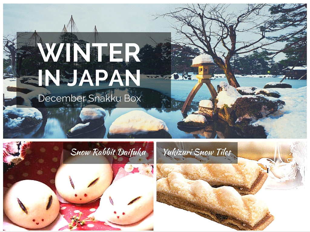 winter snacks from japan