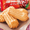 Shimane Fig Cookie