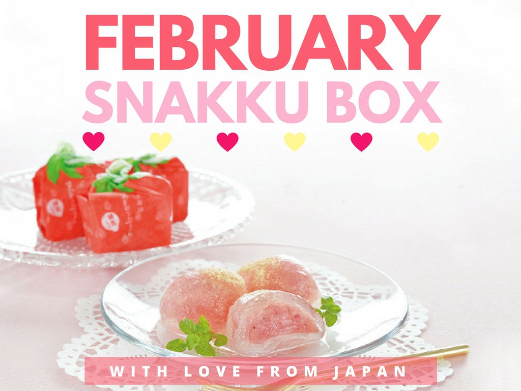 A Box Filled With Love Snakku