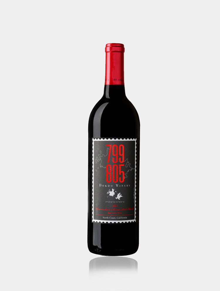 799-805 Stamp Series 'Winemaker's Secret Red Blend'