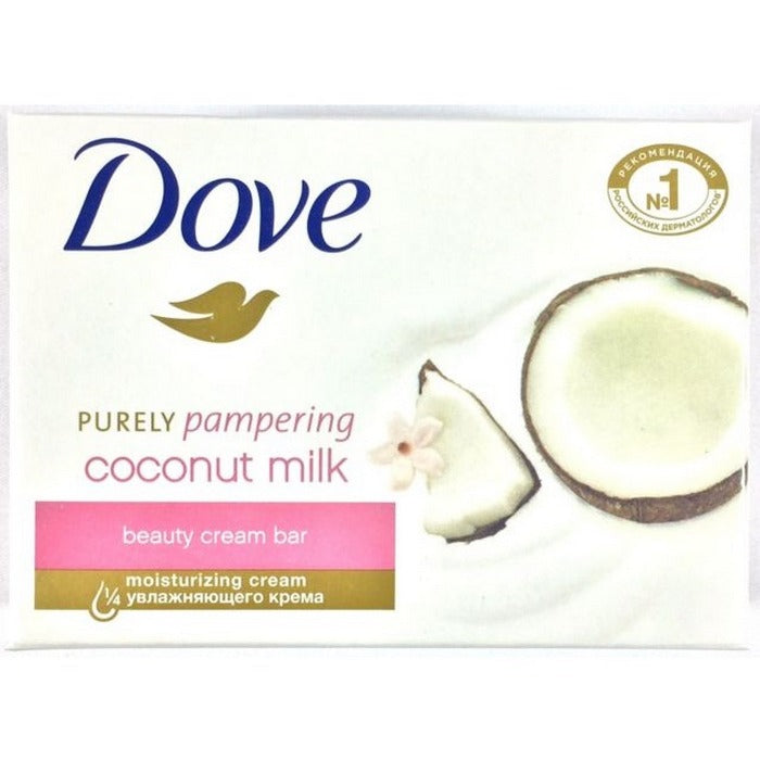 Dove Coconut Milk Bar Soap