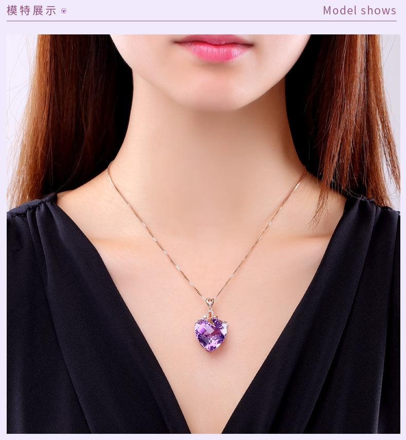 Heart shaped amethyst necklace, bracelet, earrings, ring 4pcs sets loving gift - luckacco