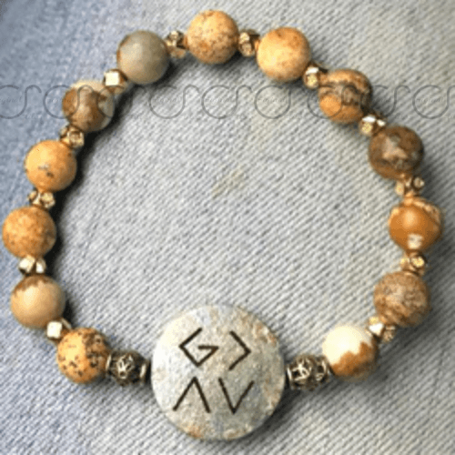 God Is Greater Than The Highs And The Lows Gemstone Stretch Bracelet