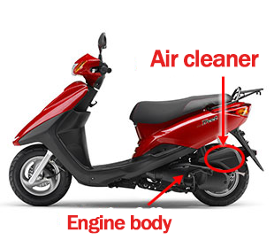 position of air cleaner