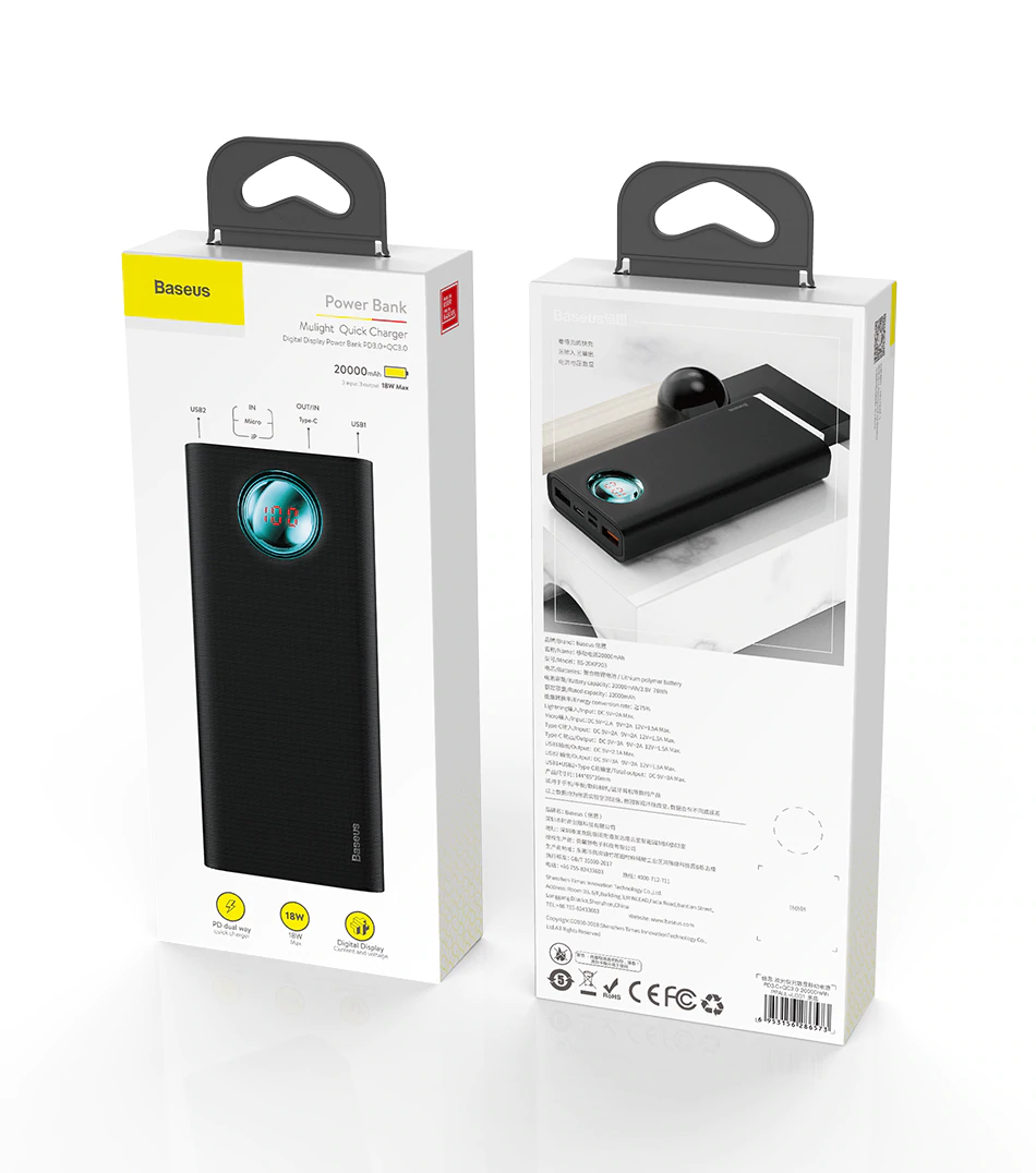 Mulight PD3.0 Quick Charge Power Bank 20,000mAh | Black | Baseus supertech.pk
