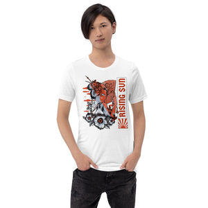 "Open image in slideshow, ""Rising Sun"" T-Shirt"