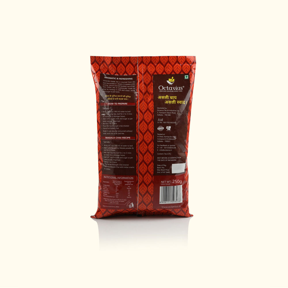 Load image into Gallery viewer, Kadak Assam CTC  Black Tea - 250 Gms