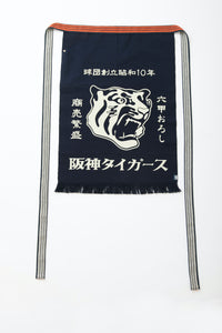 Hanshin Tigers Maekake Apron with Single Pocket