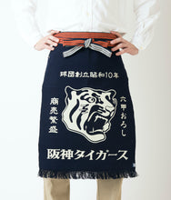 Load image into Gallery viewer, Hanshin Tigers Maekake Apron with Single Pocket