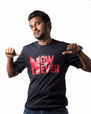 Now or Never Quali-tee