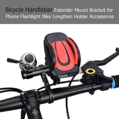 Bicycle Handlebar Extender, Extension Aluminum Alloy Bracket Clamp for Bicycle - Bicycle and Me