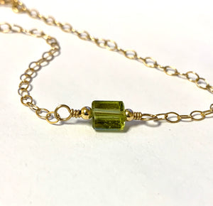 Maine Green Tourmaline Gold Chain Bracelet - Lively Accents