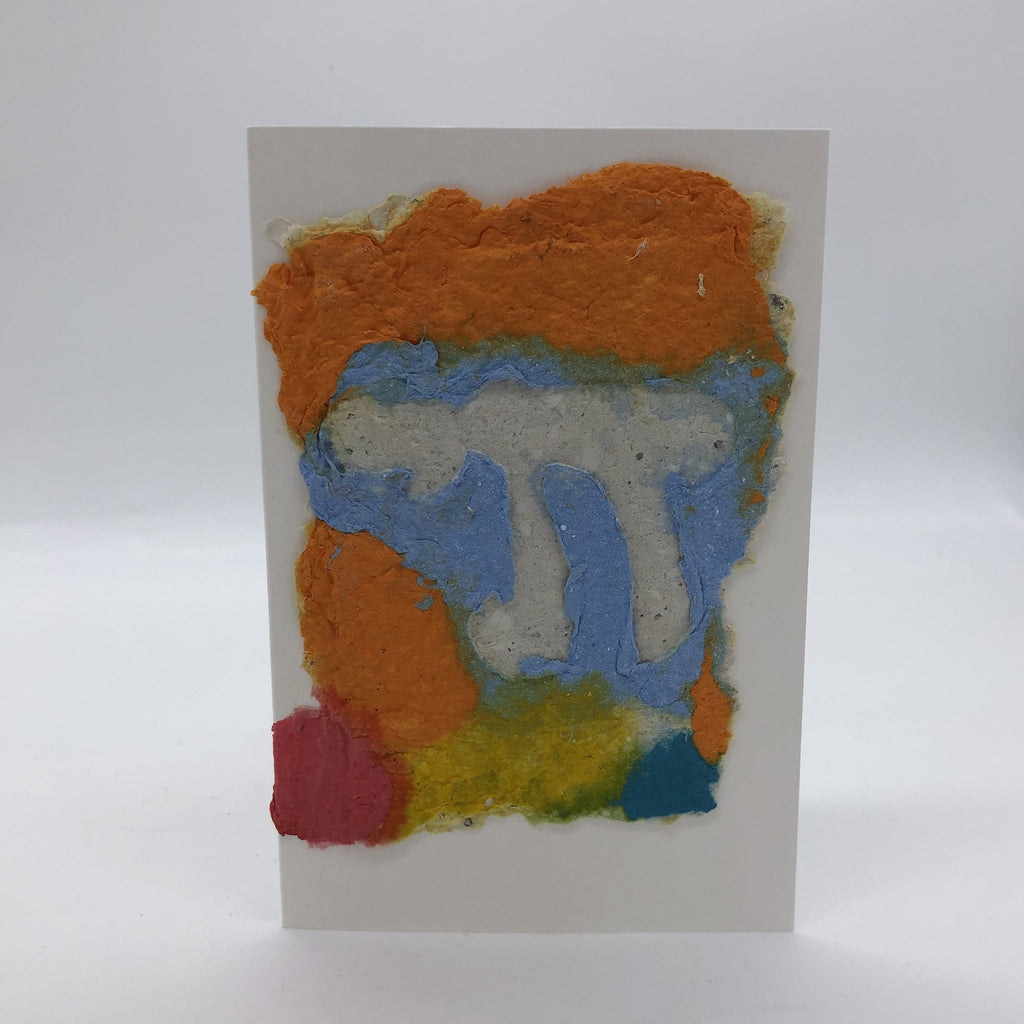 Handmade paper greeting card with white Chai against golden yellow, light blue, a little red and bright yellow background