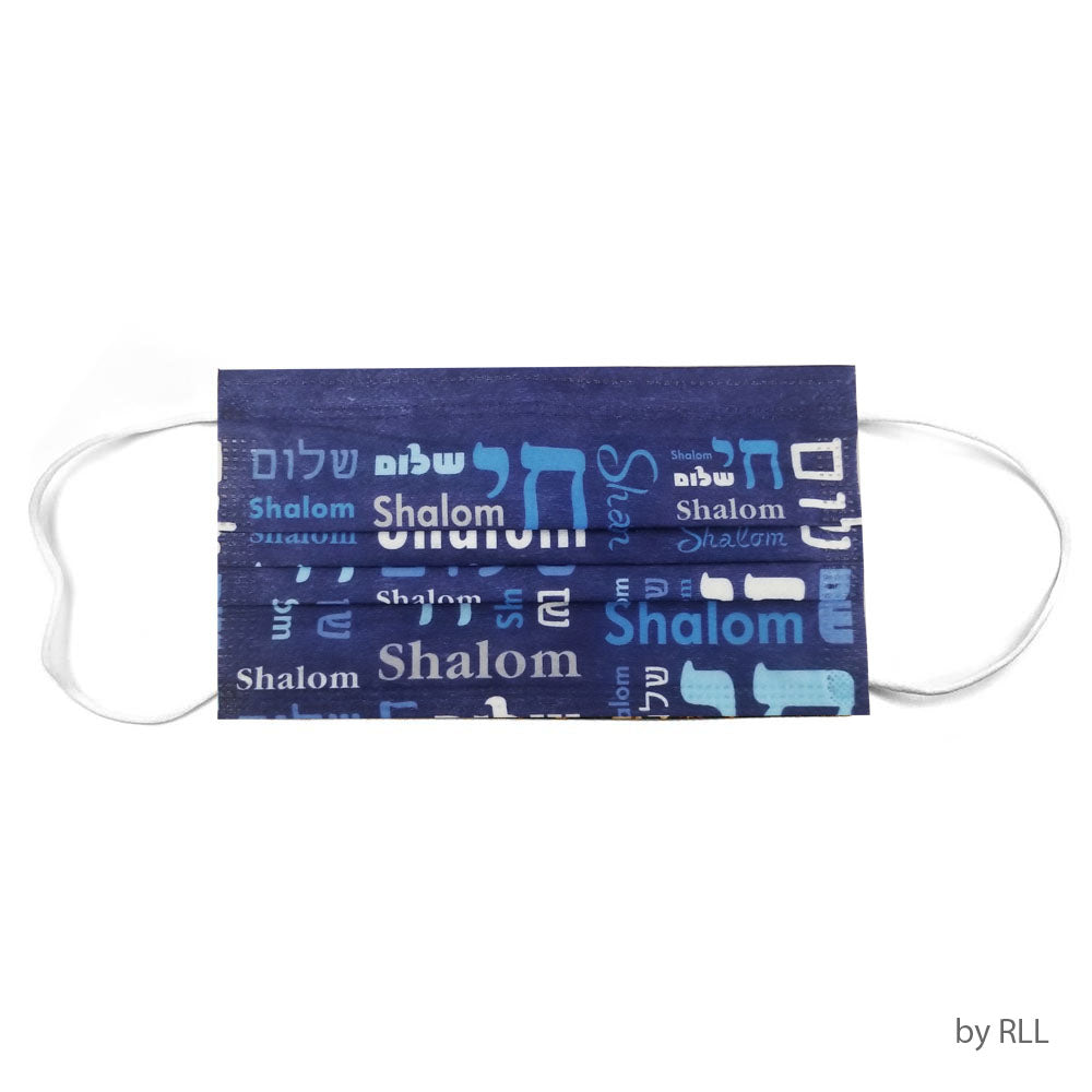 "blue face mask with ""Shalom"" written on it in Hebrew and English"