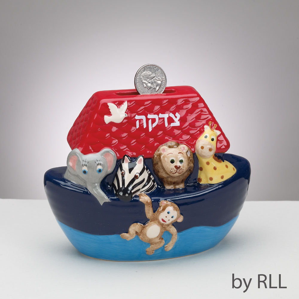 Red and blue Noah's ark tzedakah box with an elephant, zebra, monkey, lion and giraffe