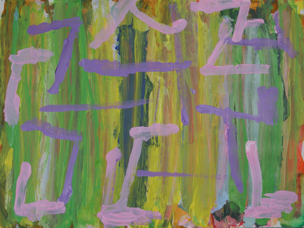 Acrylic on paper artwork with vertical paint streaks of mostly green and yellow in the background with an accent of blue down the middle.  Over top are lavender and pink lines in both horizontal and vertical directions