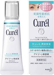 Kao Corporation Curél Eye Zone Serum 20g