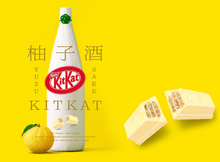 Load image into Gallery viewer, Kitkat chocolate Yuzu-shu Nestle japan limited flavors 9 mini bar