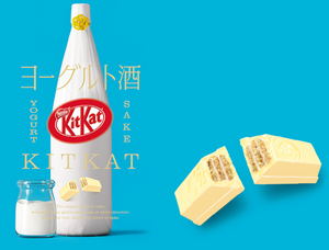 Kitkat Super Thick Jersey Yogurt Wine Japan Limited flavor 9 mini bars