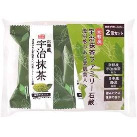 Pelican Soap Family Uji Matcha Soap 80g x2pcs