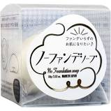 Pelican Soap No Foundation Soap 80g