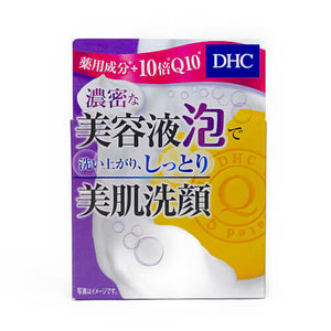 DHC Medicated Q Soap SS 60g