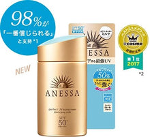 Load image into Gallery viewer, SHISEIDO ANESSA Perfect UV Skin Care Milk SPF50 + / PA ++++ For Face & Body (60ml)