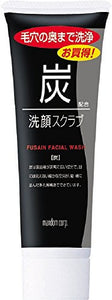 Mandom Charcoal Facial Cleansing Scrub 100g