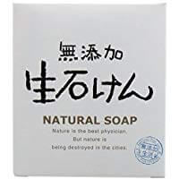 Max Additive-free Raw Soap 80g