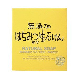 Additive-free raw soap with honey 80g