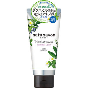 SofTimo Naturesavon Select White Washing Cream 130g