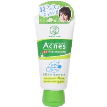 Mentholatum Acnes Acne Prevention Medicine Pores, Cleansing Granules Face, 4.6 oz (130 g)