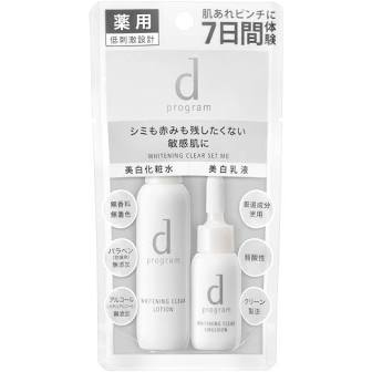 SHISEIDO dprogram WHITENING SET MB