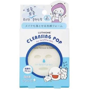 MarumanH&B Luthion Cleansing Pops for Sensitive Skin Facial Cleanser 10-pack