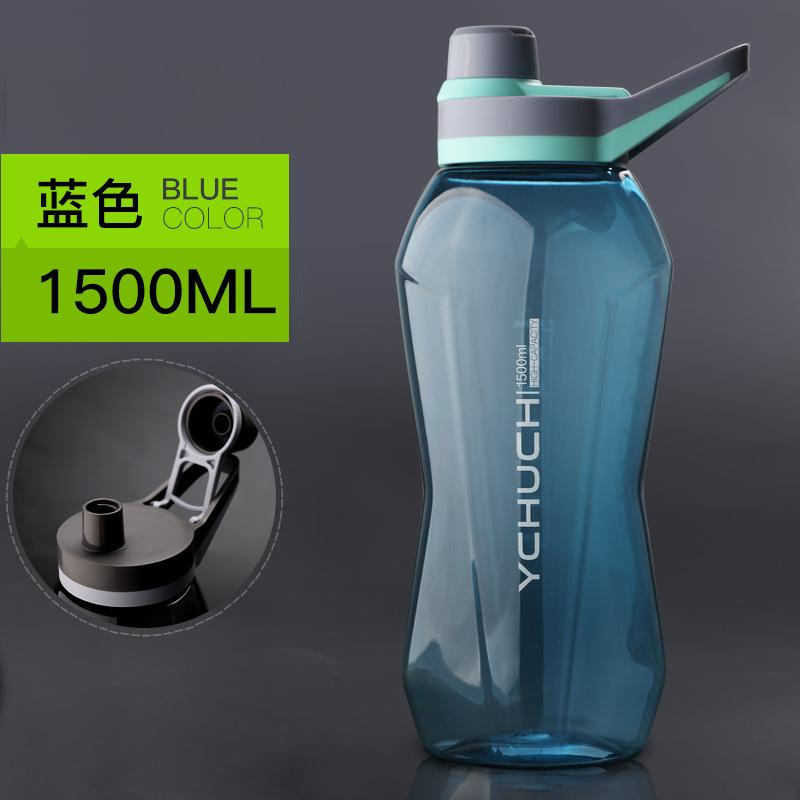 Portable Large Capacity Water Bottle