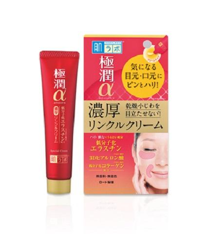 The Hada Labo Goku-Jyun Alpha Lifting & Firming Special Anti-Wrinkle Care Cream is now available at Timeless UK. Visit us at www.timeless-uk.com for product details and our latest offers!