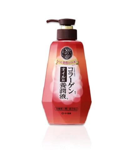 50 Megumi Oil-In Repair Liquid is now available at Timeless UK. Visit us at www.timeless-uk,com for product details and our latest offers!