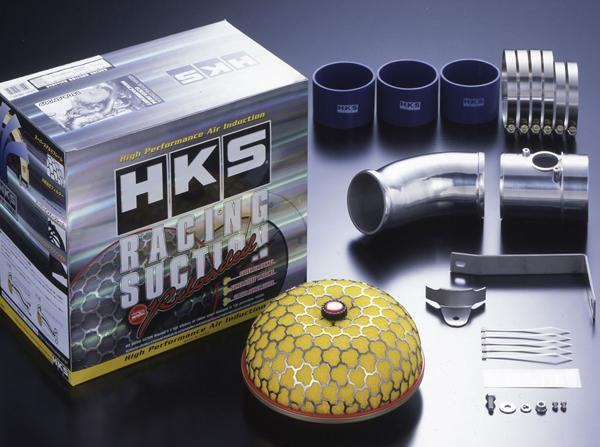 70020-BB001 HKS Suction Intake Kit 4Cyl 2.0L 2010-11 Hyundai Genesis Coupe
